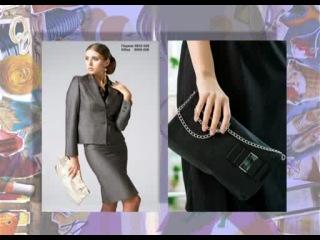 Модная штучка: Что надеть деловой леди?
